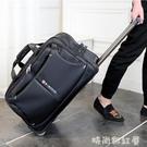 拉桿包手提行李包可折疊登機包男女20寸24牛津布旅行箱包MBS「時尚彩紅屋」