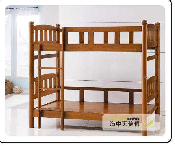{{ 海中天休閒傢俱廣場 }} G-37 摩登時尚 雙層床系列 235-353 全實木雙層床