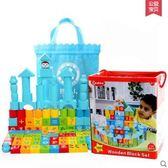 木制拼裝兒童積木玩具BS14737『夢幻家居』