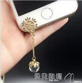手機防塵塞滿鉆雪花水晶吊墜前置防塵塞iPhone6/6plus/5/5s手機防塵塞 貝兒鞋櫃