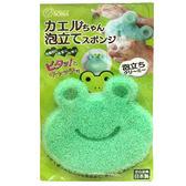 日本製造 青蛙造型香皂洗手包(附魔鬼氈掛勾) K-014212