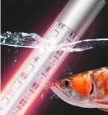 魚缸燈鸚鵡龍魚燈led燈照明燈防水超亮增豔潛水燈水族箱草缸燈
