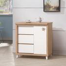 【森可家居】潔咪2.7尺碗碟櫃下座 7ZX808-7 收納廚房櫃 中島 木紋質感 日系無印 北歐風