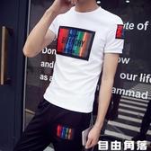 男士套裝夏季2020新款潮流韓版時尚短袖男休閒夏天帥氣運動兩件套  自由角落
