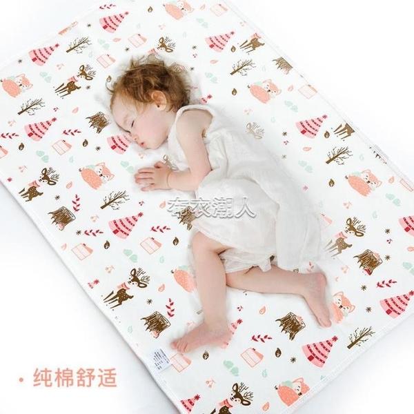 A類純棉嬰兒童隔尿墊防水可洗大號雙面防滑透氣新生兒用品床尿墊 快速出貨