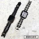 合金錶帶iwatch5/2/3/4金屬蘋果鋼錶帶牛仔鏈【君來佳選】