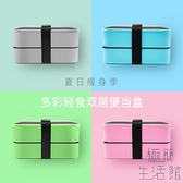 健身餐飯盒輕食餐盒分格雙層便當盒可愛微波爐專用【極簡生活】