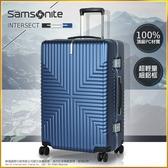 行李箱 20吋 Samsonite 鋁框 登機箱 GV5