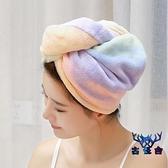 毛巾包頭巾吸水速干珊瑚絨干發帽女浴帽家用擦頭發【古怪舍】
