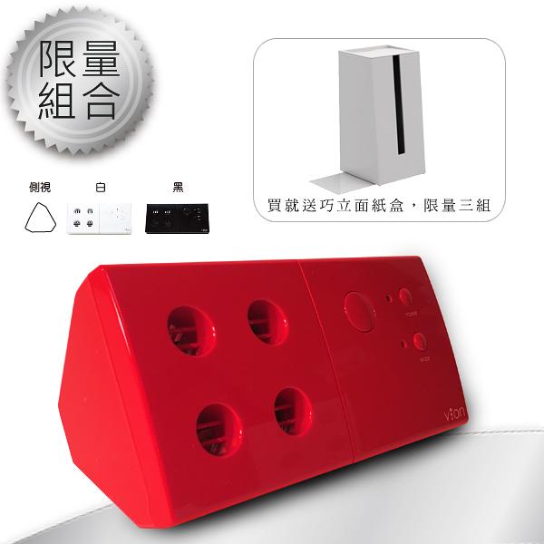 (限量3組)【買再送巧立面紙盒】日本KING JIM VION 桌上型負離子空氣清淨機/車用清淨機