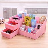 韓式大號口紅化妝品收納盒塑料透明化妝盒桌面置物架抽屜式整理盒