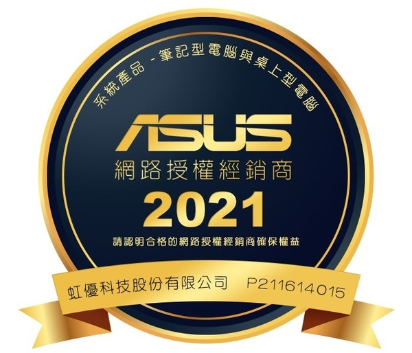 ASUS華碩 H-S700TA-710700003T 第十代i7八核桌上型電腦