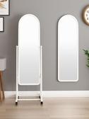 鏡子穿衣鏡家用全身鏡落地鏡宿舍鏡牆壁掛鏡浴室鏡臥室大服裝店鏡【快速出貨】