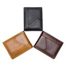 韓版橫款男錢包 創意拼接皮夾男生卡包商務短夾 男士防盜三折多卡位錢夾 零錢包男士短款錢包