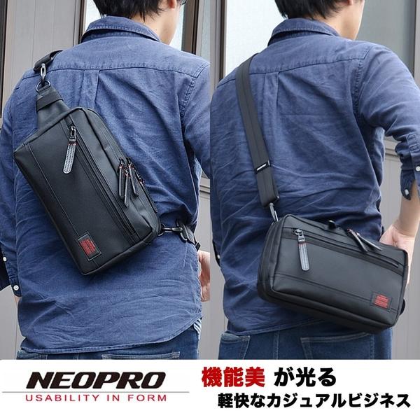 現貨配送【NEOPRO】日本機能 2WAY雙層主袋斜背包 側背包 腳踏車包 單肩後背包 耐磨尼龍【2-072】