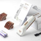 寵物剃毛器 220V狗狗寵物電推剪CP-3100 寵物剃毛器電推子用品LB2025【Rose中大尺碼】