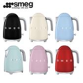 〔義大利SMEG〕電熱水壺 耀岩黑/奶油/粉藍/粉綠/粉紅/魅惑紅 KLF01