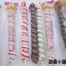 聖誕魔法棒棒糖 30支/組 拉拉棒 造型...
