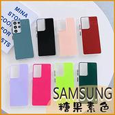 糖果素色|三星 Note20 Ultra 5G S20 S21+ S20 Ultra A21s 手機套 純色殼 防撞殼 邊框透明 掛繩孔