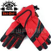 Snow Travel雪之旅 AR-73_紅色 SKi-Dri防風防水薄款觸控手套