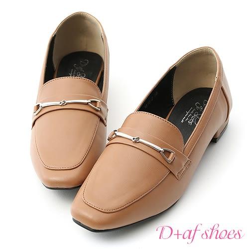 D+AF 質感典藏.精緻馬銜釦低跟樂福鞋*棕
