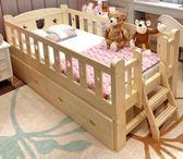 實木兒童床帶 女孩公主床男孩單人床寶寶小床加寬邊床大床拼接YYP   蜜拉貝爾