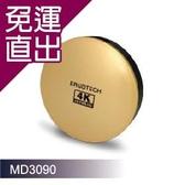 人因科技 電視好棒 4K 2.4G/5G雙模無線影音分享棒 MD3090FV【免運直出】