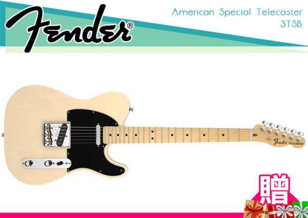 【小麥老師 樂器館】買1贈12!Fender American Special Telecaster 電吉他