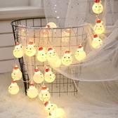 雪人燈圣誕節led彩燈閃燈串燈滿天星少女心房間宿舍布置裝飾星星 - 維科特