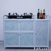 廚房置物架鋁合金廚櫃灶台櫃櫥櫃簡易碗櫃不銹鋼廚房儲物櫃多功能組裝櫃子YQS 小確幸