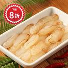 蟹腿肉-大蟹管肉 每盒300克 -江爸爸漁舖