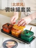 調料盒廚房調料罐子帶蓋鹽罐調味料瓶套裝家用組合裝北歐四格一體