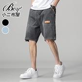 牛仔短褲 復古潮流水洗仿舊大尺碼丹寧褲【NZ710115】