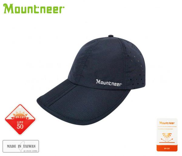 丹大戶外【Mountneer】山林休閒 透氣抗UV可折棒球帽 11H16-85 丈青