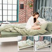 BELLE VIE [水洗棉系列]  床包被套組-單人 ;自然無印;簡約設計;沐眠家居