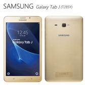 【送螢幕保護貼+書本式皮套】SAMSUNG Galaxy Tab J 7吋雙卡雙待(4G+2G)通話平板