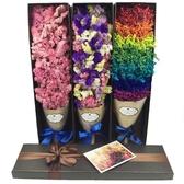 七色彩虹勿忘我滿天星干花束永生花禮盒圣誕生日七夕情人節禮品 居享優品