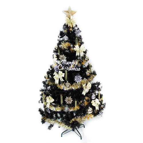 摩達客 台灣製造6呎/6尺(180cm)時尚豪華版黑色聖誕樹(+金銀色系配件組)(不含燈)