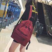 書包 書包女學生韓版 校園原宿潮背包簡約百搭多口袋個性雙肩包 艾維朵