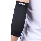 排球護膝運動護具加厚海綿防撞護肘