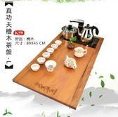 現貨 泡茶機 K59真功夫檜木茶盤-L 真功夫泡茶機  潮男街【ManShop】