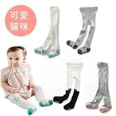 女寶寶褲襪 小貓咪童襪 嬰兒襪 女童 褲襪 CA2831
