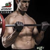 (全館88折)健身手套男運動裝備訓練器械單杠引體向上防滑透氣手指加長