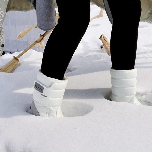 雪靴 加厚平底防水防滑保暖雪地靴女毛毛中筒短靴加絨棉鞋  格蘭小舖 全館5折起