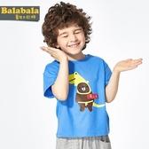巴拉巴拉男童短袖T恤兒童洋氣半袖體恤2019夏裝新款童裝上衣寶寶4