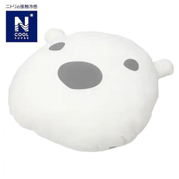 進階涼感 靠墊 MOCHI N COOL SP I 21 POLABEAR 北極熊 NITORI宜得利家居