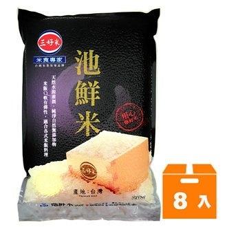 三好米 池鮮米 3kg (8入)/箱【康鄰超市】