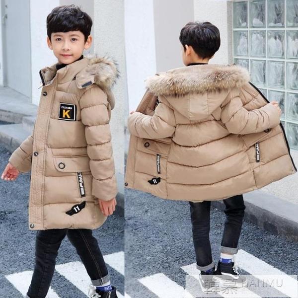 2020童裝男童中長款冬季新款加絨加厚棉衣3-12棉服兒童羽絨棉外套 女神購物節