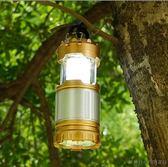 帳篷燈 - 戶外野營燈超亮LED馬燈太陽能燈露營燈應急燈可充電手提燈【快速出貨超夯八折】