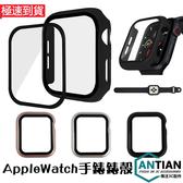 Apple Watch 1 2 3 4 5 保護殼 殼膜一體 錶殼 液態矽膠軟殼 保護貼 38/40/42/44mm